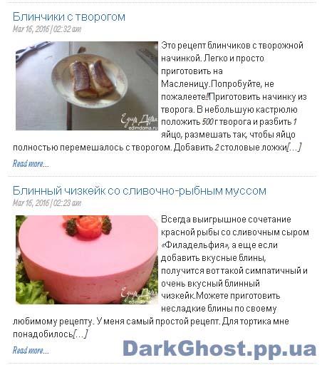 Joomla: Simple RSS Feed Reader